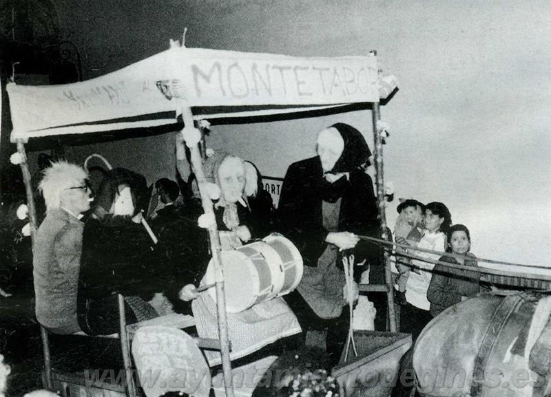 Carruaje carnaval de gines 1990