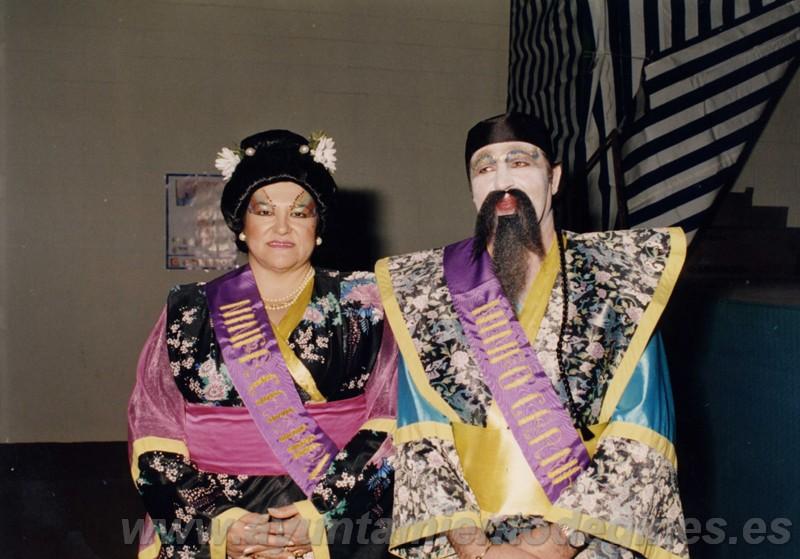 Ninfos carnaval de gines 1993